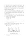 [현대물리실험] 전자 회절 실험-5833_03_.jpg