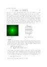 [현대물리실험] 전자 회절 실험-5833_04_.jpg