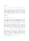 관계의 기본원리를 설명하-8074_02_.jpg