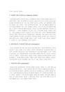관계의 기본원리를 설명하-8074_04_.jpg