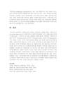 관계의 기본원리를 설명하-8074_05_.jpg