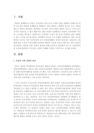 [보육과정] 여성의 사회 경제적 참여-7427_02_.jpg
