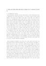 [보육과정] 여성의 사회 경제적 참여-7427_03_.jpg