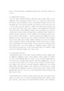 [보육과정] 여성의 사회 경제적 참여-7427_04_.jpg