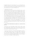 [보육과정] 여성의 사회 경제적 참여-7427_05_.jpg