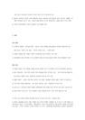 문제의 현황, 원인, 문제점,-6704_04_.jpg
