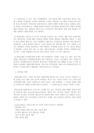 원격교육의 활성화 방안-6663_02_.jpg