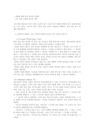 원격교육의 활성화 방안-6663_03_.jpg