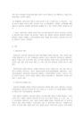 원격교육의 활성화 방안-6663_05_.jpg
