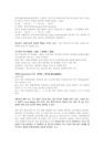 [무기화학실험] Sol-Gel Sil-2034_05_.jpg