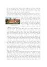 [수학사] 아이작 뉴턴의 업적과 생애-6065_03_.jpg