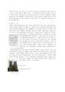[수학사] 아이작 뉴턴의 업적과 생애-6065_05_.jpg