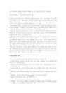 - 청소년비행의 개념과 실태-3202_02_.jpg