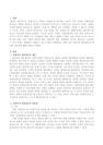 예산제도의 개념과 장단점-2118_02_.jpg