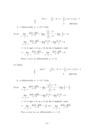 3판 solution-5171_05_.jpg