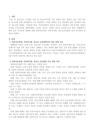 법령에 의한 영유아보육법,-3015_02_.jpg