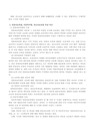 법령에 의한 영유아보육법,-3015_03_.jpg