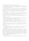 법령에 의한 영유아보육법,-3015_04_.jpg