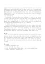 법령에 의한 영유아보육법,-3015_05_.jpg