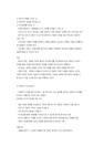 개념과 연구방법-6367_03_.jpg
