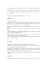 면접의 종류와 면접기술-9343_04_.jpg