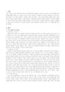 영유아 프로그램을 설명하고 자신-9634_02_.jpg