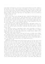 영유아 프로그램을 설명하고 자신-9634_03_.jpg