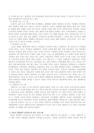 영유아 프로그램을 설명하고 자신-9634_04_.jpg