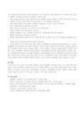영유아 프로그램을 설명하고 자신-9634_05_.jpg