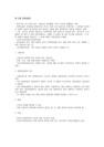 (확률표집)의 방법-8026_04_.jpg