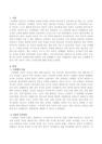 은물의 수학 교육적 가치는-8657_02_.jpg