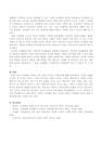 은물의 수학 교육적 가치는-8657_04_.jpg