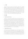 [사회복지실천기술론] 사회복지실천기술-7673_02_.jpg