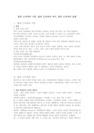 도덕 - 법과 도덕과의 구분,-8325_01_.jpg