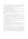 도덕 - 법과 도덕과의 구분,-8325_04_.jpg