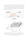 공학 실험 - 홀 효과 측정(-7171_02_.jpg
