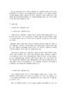 사회복지서비스 전달체계의 현-9047_02_.jpg
