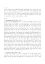 위한 상호작용적 교수법-1887_02_.jpg