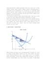[과점기업의 가격차별화전략] 가격차별-1406_04_.jpg