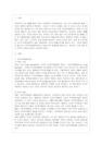 [방통대 경제학과 4학년 국제경제환경-3450_02_.jpg