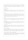 [방통대 경제학과 4학년 국제경제환경-3450_03_.jpg