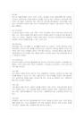 [방통대 경제학과 4학년 국제경제환경-3450_04_.jpg