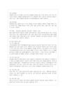 [방통대 경제학과 4학년 국제경제환경-3450_05_.jpg