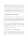 [언어지도] 영유아의 언어발달에 영향-9162_03_.jpg