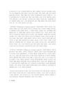[언어지도] 영유아의 언어발달에 영향-9162_04_.jpg
