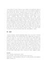 [언어지도] 영유아의 언어발달에 영향-9162_05_.jpg