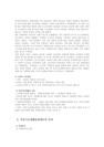 2B)우리나라 국민기초생-2605_03_.jpg