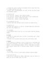 2B)우리나라 국민기초생-2605_04_.jpg