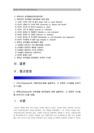 2014년 교육심리학 공통-2635_02_.jpg