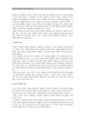 2014년 교육심리학 공통-2635_04_.jpg